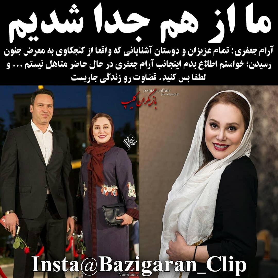 bazigaran_clip_124301414_209726383888962_7251053077672919344_n