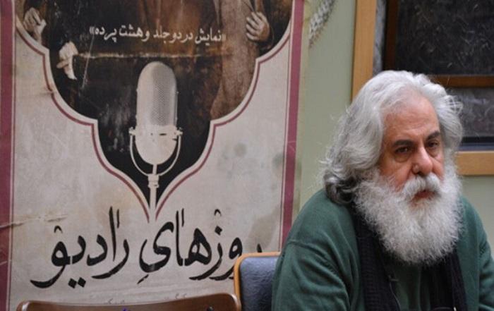 محمد رحمانیان و نمایش روزهای رادیو