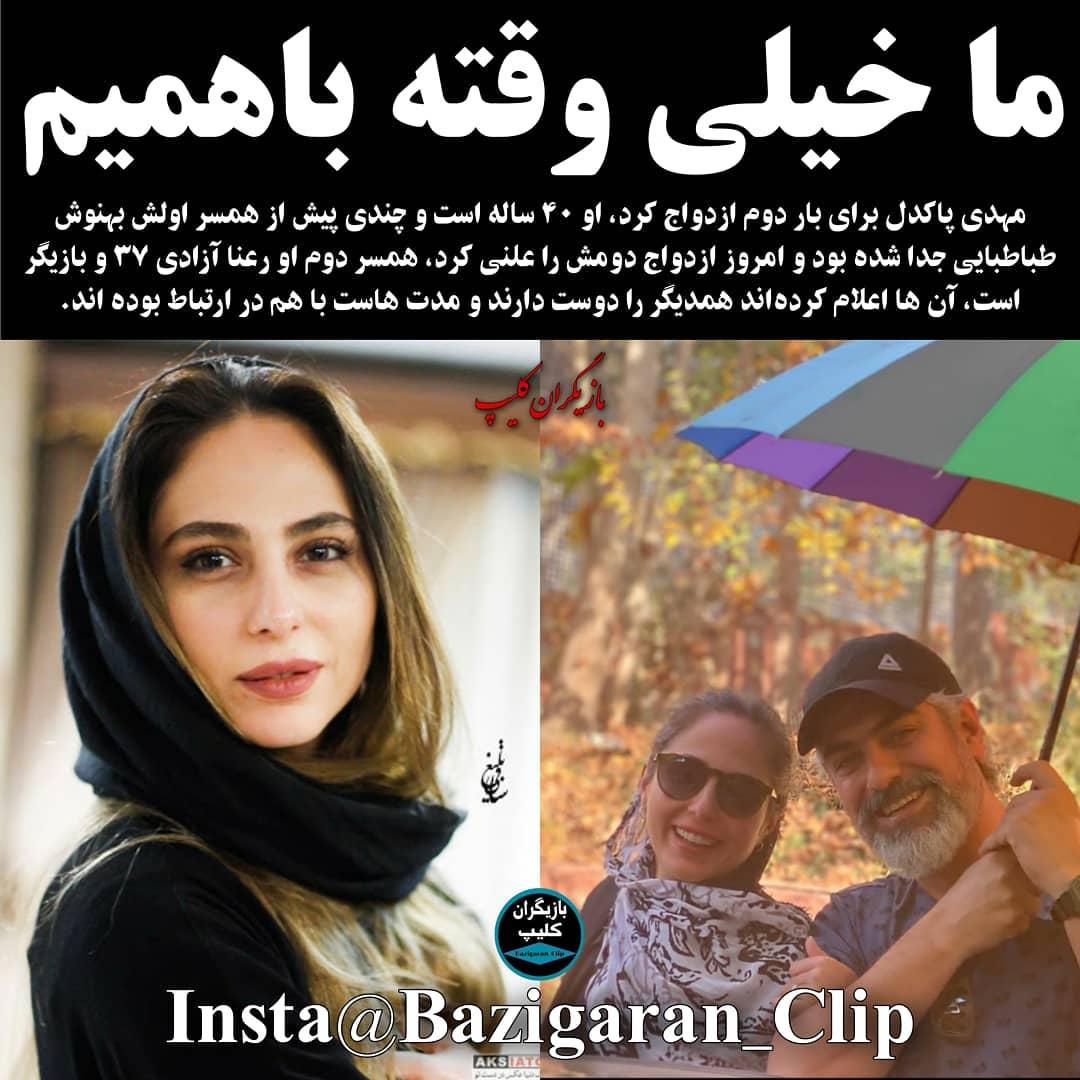 bazigaran_clip_125958730_1042187622923714_9105896449194546639_n