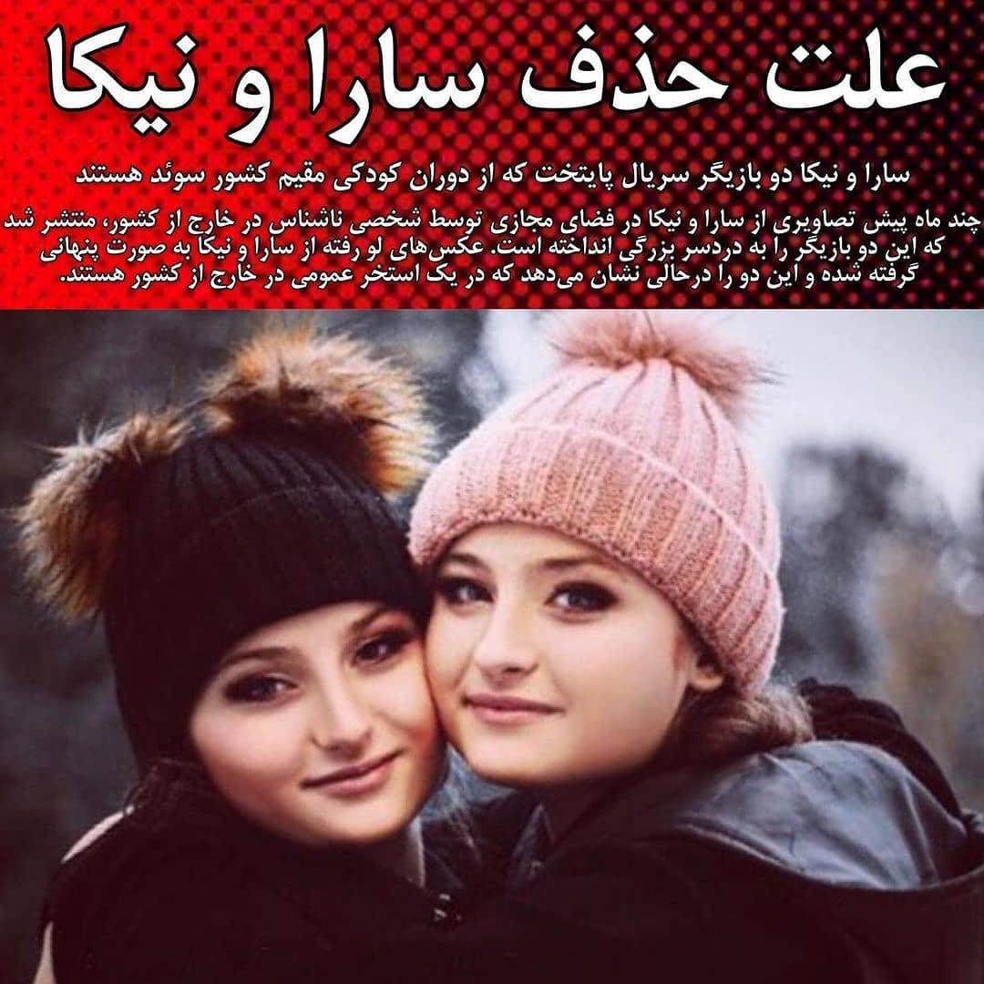 tanzeiran_130402054_198918988495632_8712825475012367627_n