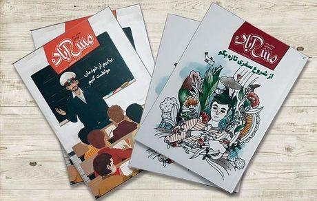 «مس آباد» پای ثابت خانههای کارمندان و بازنشستگان صنعت مس ایران