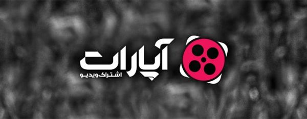 وب سایت آپارات محکوم شد