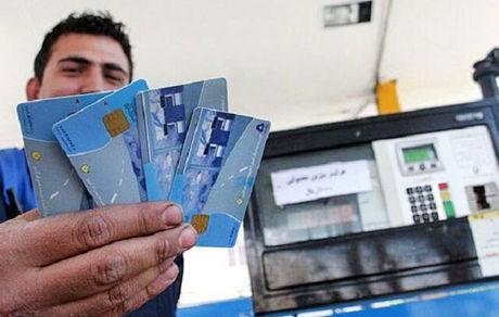 کارت سوخت برای یک خودرو چند بار صادر میشود؟