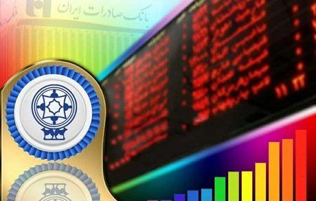 سهامداران شرکتهای «گلتاش» و «گروه صنعتی پاکشو» سود سهام خود را در شعب بانک صادرات ایران دریافت کنند