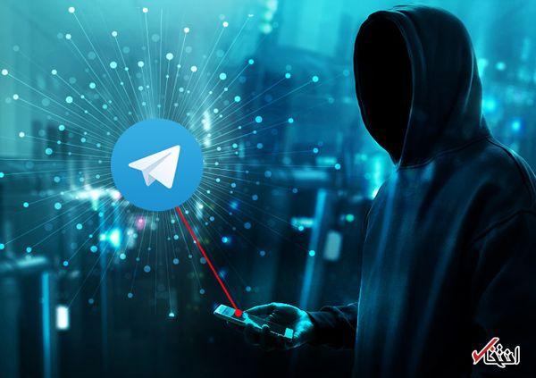 استفاده تروریستها ازتلگرام برای عضوگیریوجمعآوری پول