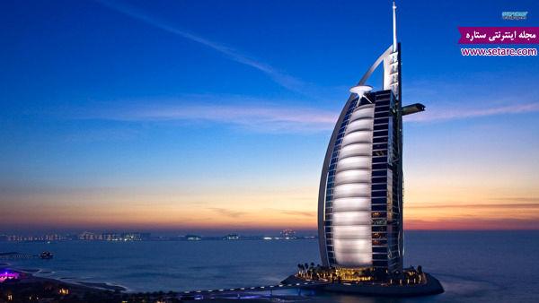 برج العرب، دبی امارات متحده عربی، گران قیمت ترین هتل جهان