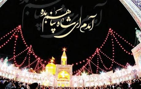 پیامک تبریک میلاد امام رضا + عکس نوشته