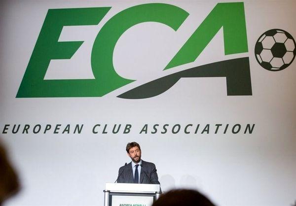 آنیلی در ریاست اتحادیه باشگاههای اروپایی ابقا شد