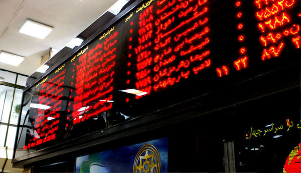 وضعیت صفهای خرید و فروش بورس شنبه ۴ مرداد