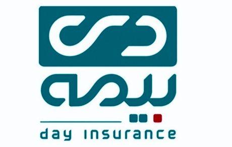 بیمه دی پر بازده ترین شرکت صنعت بیمه