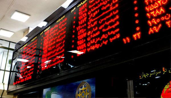 وضعیت صفهای خرید و فروش بورس سه شنبه ۳۱ تیر