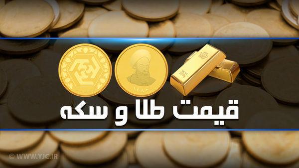 قیمت طلا و سکه در بازار 22 اردیبهشت + جدول