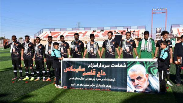 بازی های این هفته با یاد سردار شهید سلیمانی آغاز شد