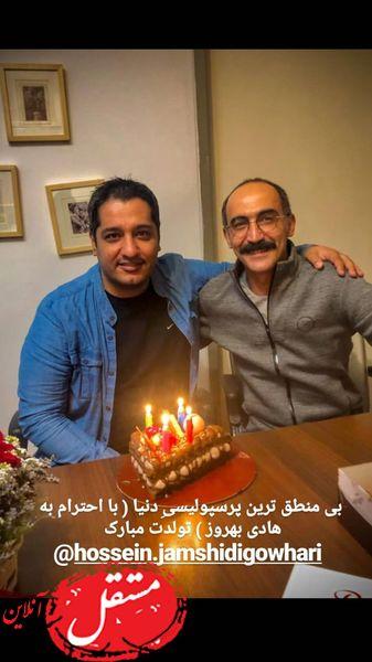 هادی حجازی فر در تولد دوستش + عکس