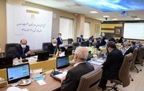 تصویب صورت های مالی مربوط به سال مالی منتهی به ۲۹ اسفندماه سال ۹۸ در مجمع عمومی عادی سالیانه بانک صنعت و معدن