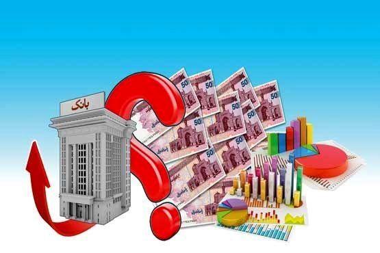 حقوق میلیاردی ۳ مدیر بانکی + جزییات