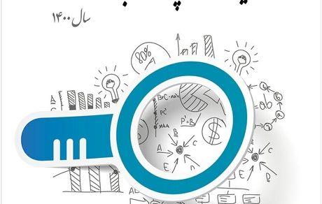اولویت های پژوهشی سال 1400 بانک دی اعلام شد
