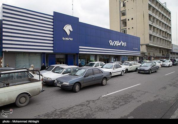 جزئیات رضایتمندی از ایران خودرو