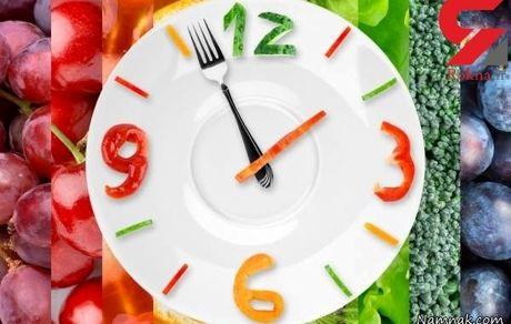 این ساعت از روز غذا بخورید 2 برابر لاغر می شوید!
