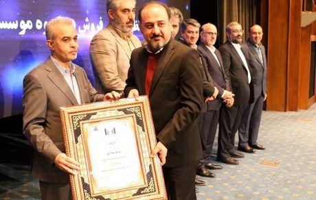۲ عنوان نخست در میان ١٠٠ شرکت برتر ایرانی برای بیمه دی