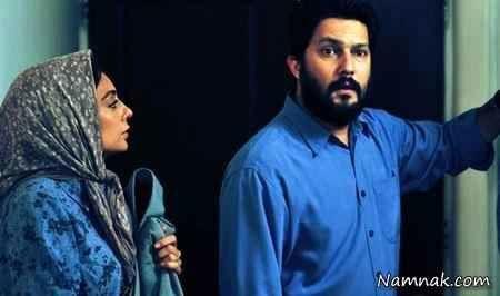 یکتا ناصر و حامد بهداد در فیلم زندگی جای دیگریست