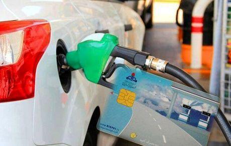 سهمیهبندی بنزین تغییر می کند