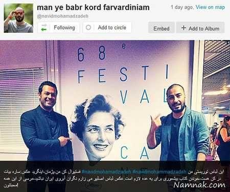 عکس نوید محمدزاده در جشنواره