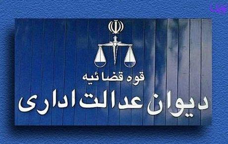 رای اخیر دیوان عدالت اداری ارتباطی با محدودیت کانون وکلا در صدورپروانه وکالت ندارد