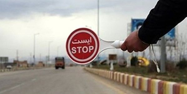 سفر رفتن در عید فطر ممنوع شد