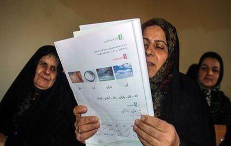 آخرین آمار از نرخ باسوادی در ایران