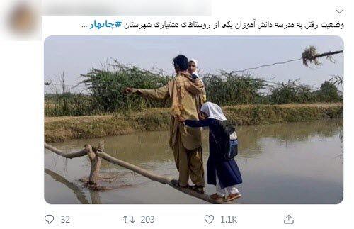 عکس خبرساز چابهار جعلی از آب درآمد
