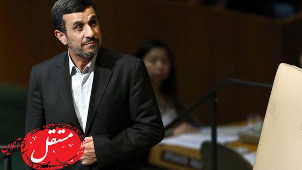 اعتراف تاریخی احمدی نژاد درباره انتخابات 88