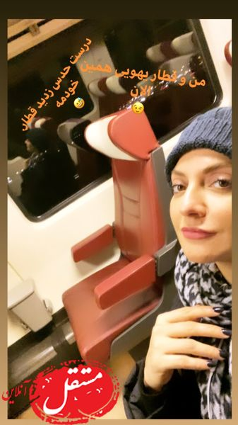 قطار شخصی مهناز افشار + عکس
