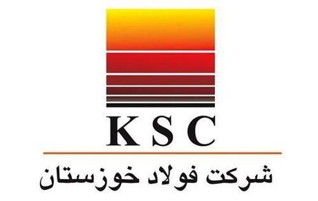 تمدید گواهینامه های نظام مدیریت کیفیت و آموزش شرکت فولاد خوزستان