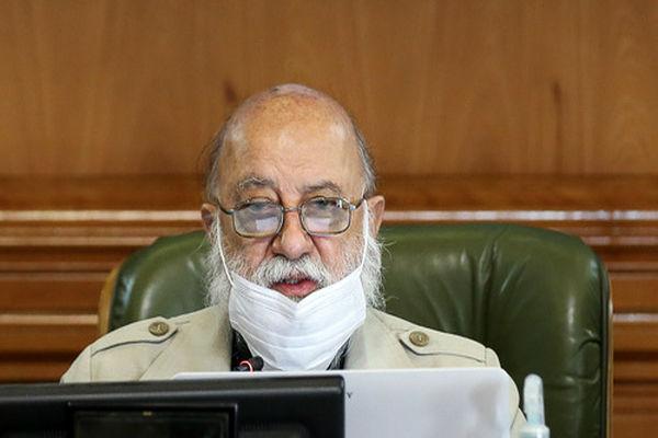 واکنش به استعفای اجباری مدیران زن میانی در شهرداری