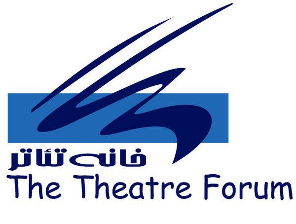 بیانیه خانه تئاتر در پی سقوط هواپیمای اوکراین