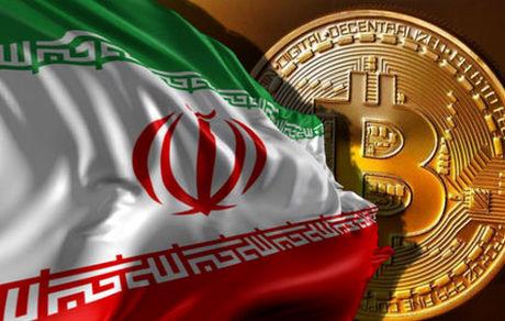 وزیر صنعت: کنگره آمریکا از تولید بیتکوین در ایران جلوگیری میکند