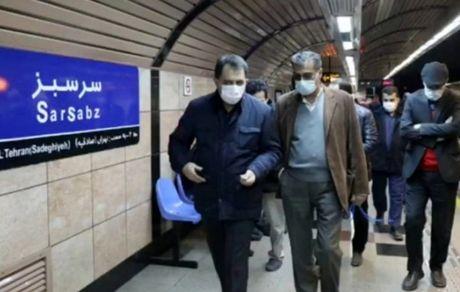 افتتاح شعب شهروند در مترو