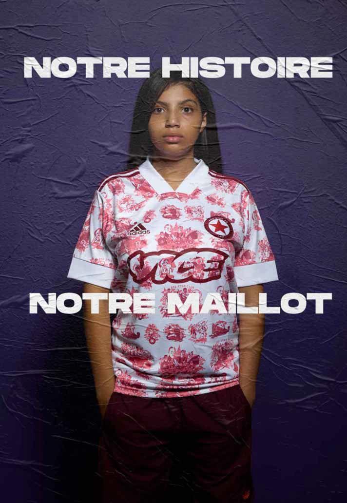 شاهکار آدیداس در طراحی لباس یک تیم فرانسوی