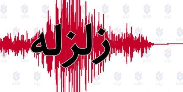 زلزله در کمین تهران!