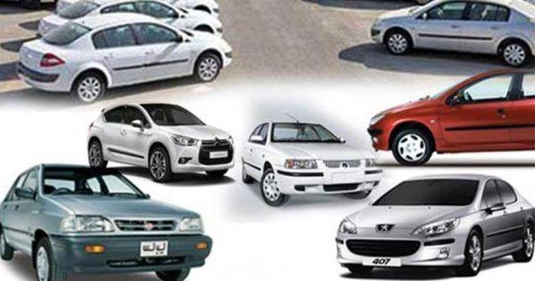 آخرین قیمت خودرو های ایرانی 19 اردیبهشت + جدول