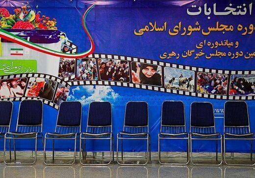 دفاع عجیب روزنامه اصولگرا از رد صلاحیت اصلاحطلبان