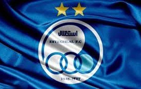 خبر خوش برای طرفداران تیم استقلال