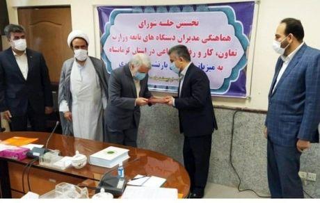 خدمترسانی به ۳۷هزار بازنشسته و وظیفهبگیر کشوری در کرمانشاه