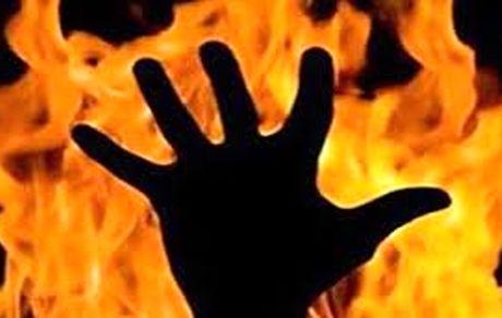 مرد سنگدل تهرانی همسرش را زنده زنده در آتش سوزاند + جزئیات