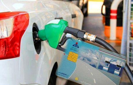 سهمیه بنزین امشب واریز میشود