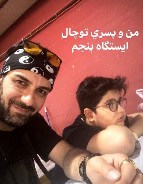 ظفرعلی سالهای دور از خانه و پسرش + عکس