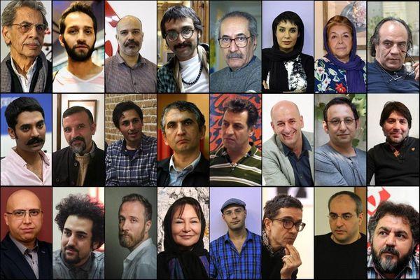 سونامی اعتراضی هنرمندان در ایران