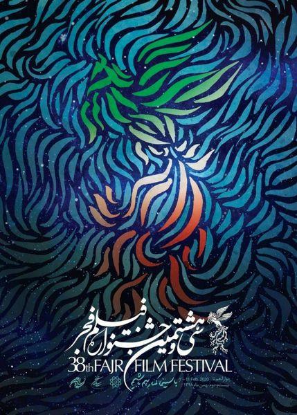 حمله کاربران به کارگردانان و بازیگران بی ادب  + عکس