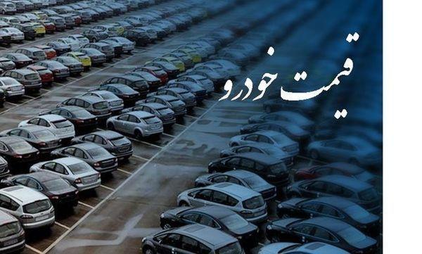 آخرین قیمت خودرو های خارجی 28 اردیبهشت + جدول